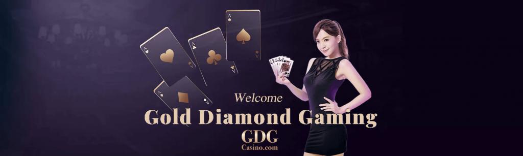 รีวิว Gold Diamond Gaming